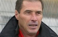 Главный тренер «Кривбасса» подал в отставку