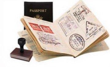 Украина надеется ввести безвизовый режим с Евросоюзом к Евро-2012