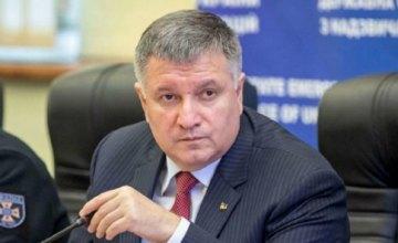 Для борьбы с коронавирусом в Украине не требуется введение чрезвычайного положения, - Арсен Аваков