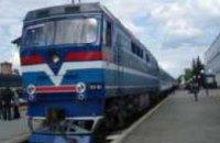 На Приднепровской железной дороге с рельс сошел поезд