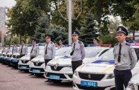 Полицейские Днепропетровщины получили 18 новых служебных авто