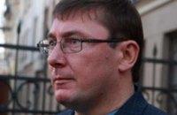 Порошенко представил нового генпрокурора Луценко