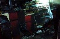 В Днепре произошел пожар в магазине