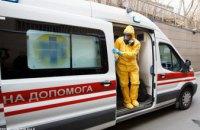 В Днепре от коронавируса умер 78-летний мужчина