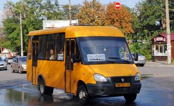 Перевозчики прогнозируют подорожание проезда в общественном транспорте  Днепра  до 10 грн