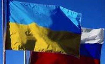 Украина и Россия договорились о плане действий на 2008 (дополнено)