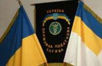 ГНАУ назначила председателем администрации Петра Шинкаренко вместо Сергея Шинкаренко