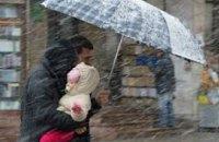 В Украину идет похолодание и снегопады