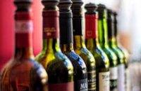 Кабмин повысил цены на водку, коньяк и вино