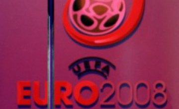 Кто выиграет ЕВРО?