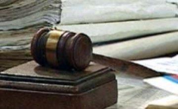 Суд начал слушание дела трех Днепропетровских убийц