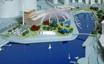 Голландские специалисты примут участие в строительстве аквапарка на Красном Камне
