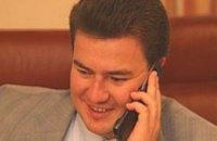 Днепропетровский губернатор Бондарь стал кандидатом юридических наук