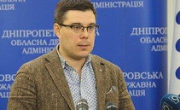 В ДнепрОГА прошла первая в этом году творческая встреча: журналист Тарас Березовец презентовал свою книгу, - Валентин Резниченко