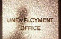 Безработные Днепропетровщины будут трудиться за 20 млн. грн.