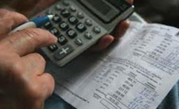 С 1 января субсидии дадут семьям, члены которых получают меньше прожиточного минимума