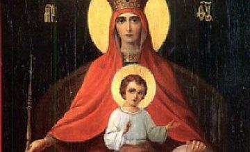 Сегодня православные чтут икону Божией матери «Державная»