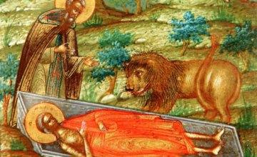 Сегодня православные чтут память преподобной Марии Египетской