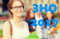 1 апреля на Днепропетровщине состоится пробное ВНО по украинскому языку и литературе