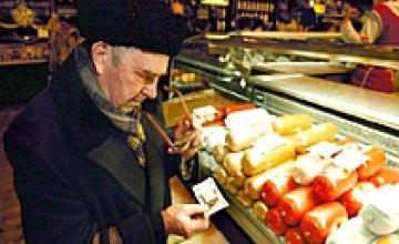 За последние две недели кризис коснулся 78,8% украинцев