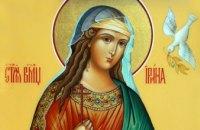 Сегодня православные молитвенно почитают память великомученицы Ирины
