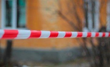 Во дворе жилого дома в Днепре прогремел взрыв: пострадал 9-летний ребенок
