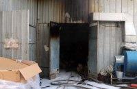 На Днепропетровщине горел производственный цех: огнем уничтожено 300 кв. метров