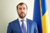 Народный депутат Сергей Рыбалка поздравил  украинцев с Днем Соборности
