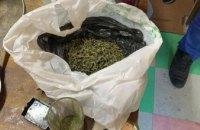 На Днепропетровщине во время обыска изъяли 5 кг марихуаны