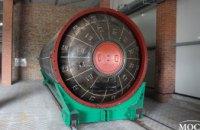 Павлоградскому химзаводу возобновили финансирование программы утилизации ТРТ (ФОТОРЕПОРТАЖ)