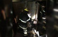 В многоэтажке Кривого Рога загорелась электрощитовая