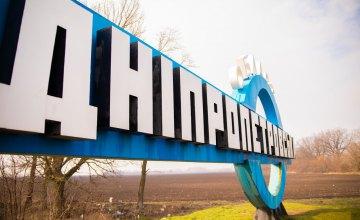 Дніпропетровщина перейшла до жовтої епідемічної зони