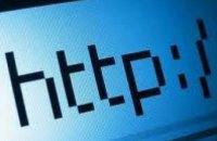 В Днепроперовской области начали online предоставление административных услуг