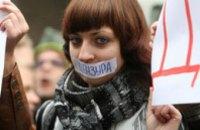 Ведущие журналисты Украины возмущены инцидентом в Днепропетровске