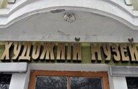 Фундамент Днепропетровского художественного музея отремонтируют до конца года (ФОТО)