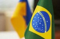 Вузы Днепропетровщины представят Украину на масштабной международной выставке в Бразилии