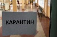 Общепиты и салоны красоты чаще всего нарушают условия карантина на Днепроптеровщине