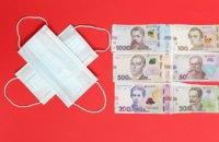 Дніпропетровська область — третя у рейтингу коронавірусних закупівель: на боротьбу із COVID-19 тут витратили майже 2 мільярди гривень