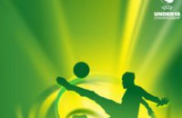 Украина стартовала с победы в отборе на Евро-2011