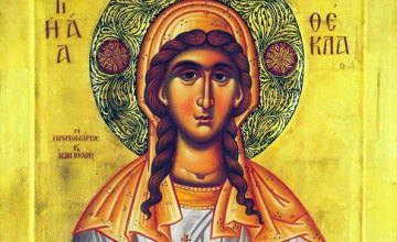 Сегодня православные молитвенно почитают память первомученицы равноапостольной Феклы
