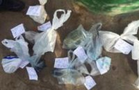 В Днепродзержинске полиция изъяла у местного жителя марихуану на 30 тыс грн