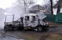 В Новомосковском районе сгорел грузовик: «ГАЗель» временно стоял возле жилого дома