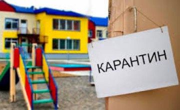 Кто больше всего нарушает условия карантина в Днепропетровской области