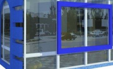 В Кривом Роге ищут добровольца, готового 2 недели прожить в стеклянном доме