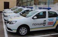 На Днепропетровщине  задержали «на горячем» двух мужчин, которые  пытались вскрыть магазин