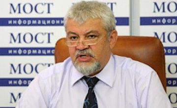 Банковская система Днепропетровщины - самая мощная в Украине, - НБУ