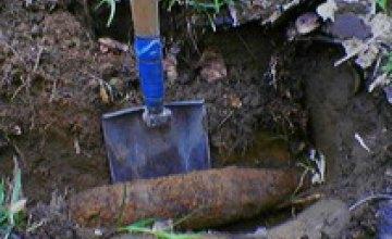 Рабочие в Днепропетровске нашли снаряд