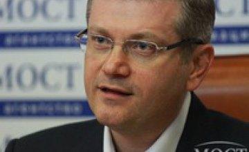 Александр Вилкул презентовал новую экономическую доктрину Партии регионов по развитию Украины