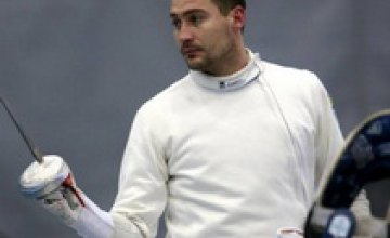Днепровский фехтовальщик Богдан Никишин стал серебряным призером этапа Кубка мира