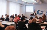 В ГП «Днепрстандартметрология» состоялся семинар для бизнеса по безопасности продуктов в Украине и ЕС